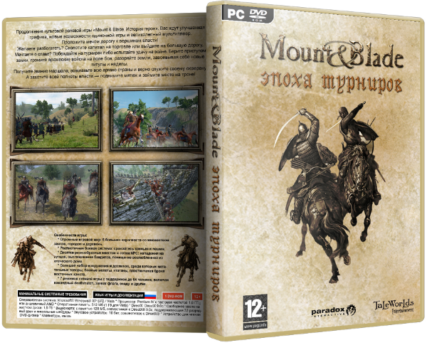 mount and blade warband mount and blade warband Mount & Blade: Warband. Warrior Edition (2010)