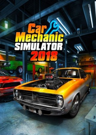 Car Mechanic Simulator 2018 [v 1.5.12 + 8 DLC] (2017) PC | RePack от xatab