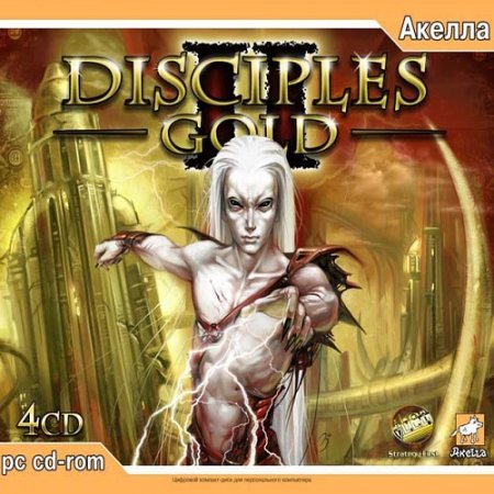 Disciples 2: Gold Edition (2005) PC | RePack от Fenixx